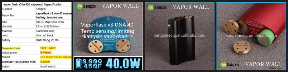 Kangxin Vaporwall